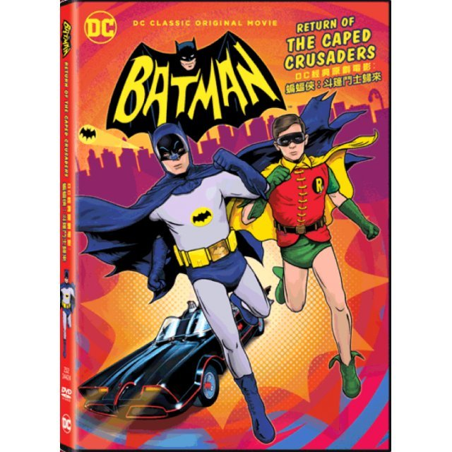 Dc Classic Original Movie Batman Return Of The Caped Crusaders