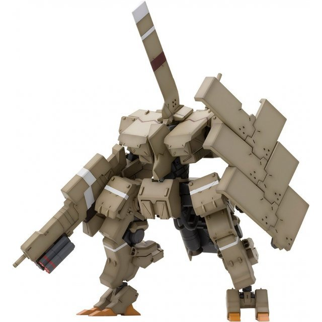 Frame Arms 1/100 Scale Model Kit: Type 48 Model 1 Kagutsuchii kou:RE