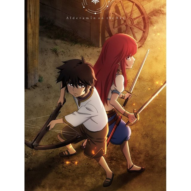 Alderamin On The Sky Vol.3 [DVD+CD Limited Edition]