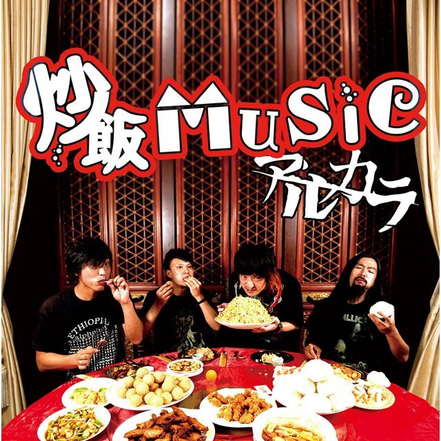 Chaohan Music [CD+DVD Limited Edition]