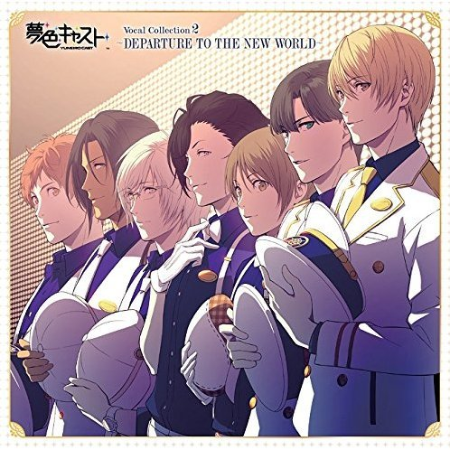 Musical Rhythm Game - Yumeiro Cast Vocal Collection 2