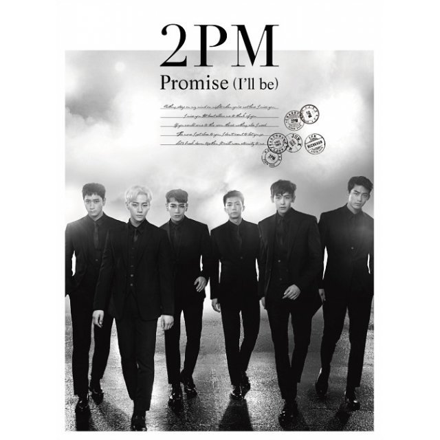 Promise (I'll Be) [CD+DVD Limited Edition Type A]