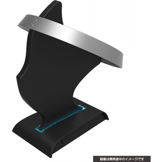 Light Stand for Playstation VR (Black)