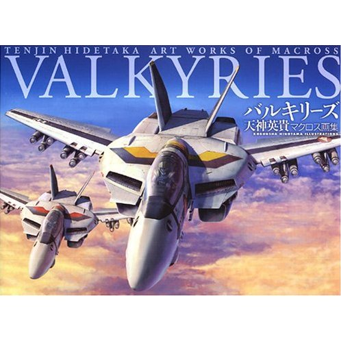 Valkyries Hidetaka Tenjin Art Works of Macross (Kobunsha Hinotama Illustrations)
