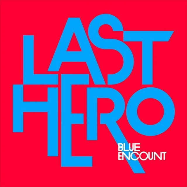 Last Hero [CD+DVD Limited Edition]