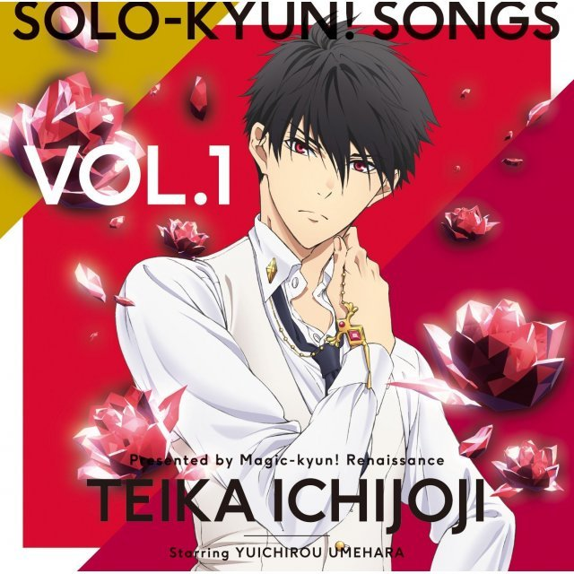 Magic Kyun! Renaissance Solo-Kyun! Songs Vol.1 Teika Ichijoji