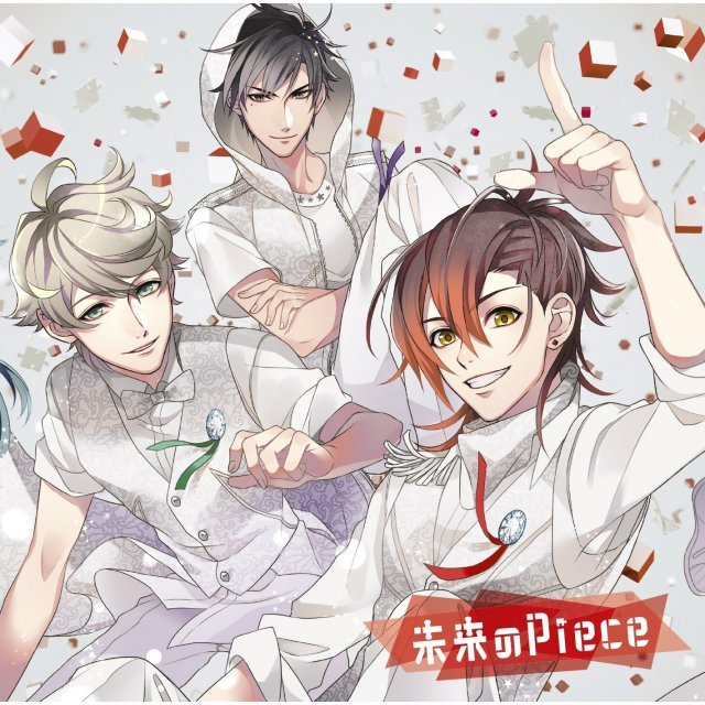 Mirai No Piece [Limited Edition Type C]