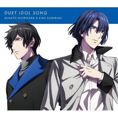 Uta No Prince-sama Maji Love Legend Star Duet Idol Song Masato Hijirikawa And Kira Sumeragi [Limited Pressing]