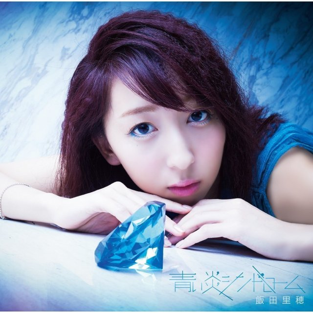 Aoi Honoo Syndrome [CD+DVD Limited Edition Type A]