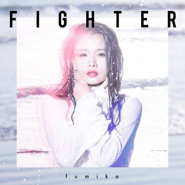 Fighter / You're My Hero