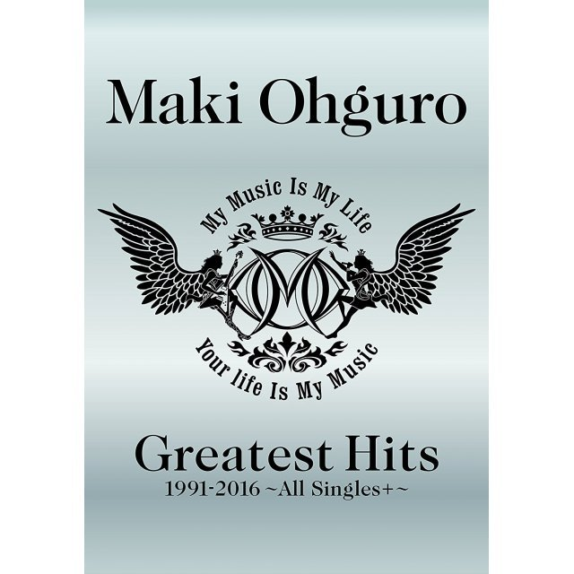 Greatest Hits 1991-2016 - All Singles + (Big Edition) [4CD+DVD Limited Edition]