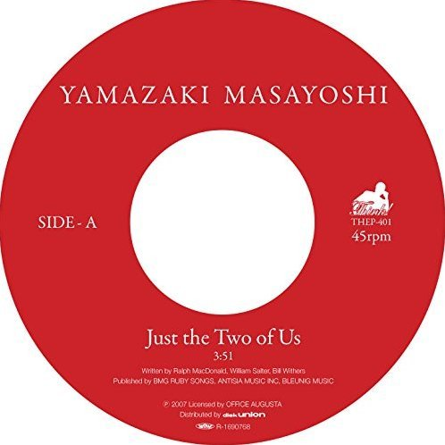 Just The Two Of Us / Englishman In New York [Limited Edition]