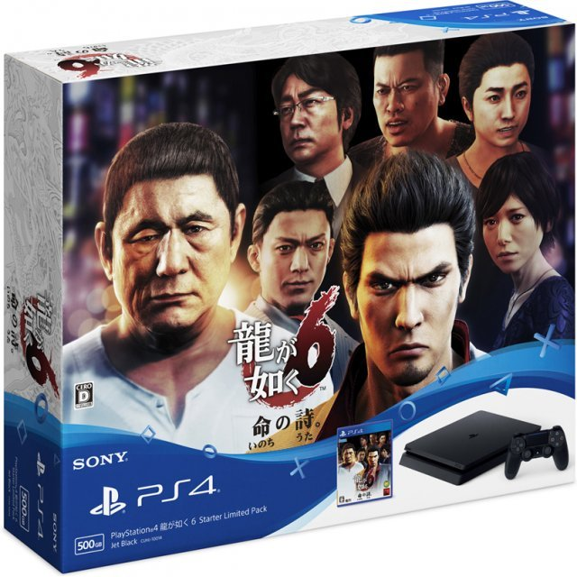 PlayStation 4 CUH-2000 Series 500GB HDD [Ryu ga Gotoku 6 Starter Limited Pack]