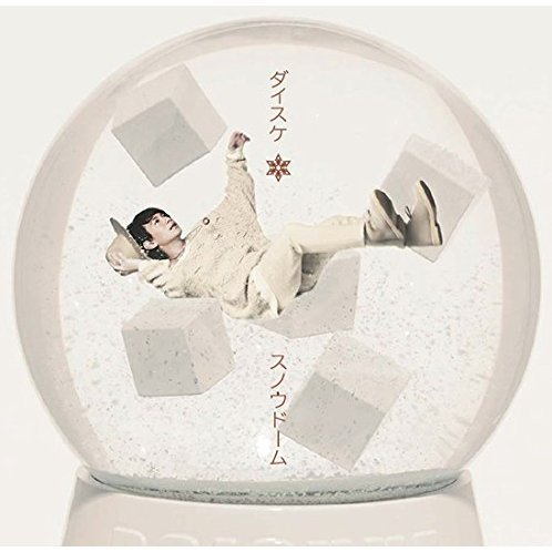 Snowdome / Xmas Chicken Feat.Kondo Akihisa [CD+DVD Limited Pressing Type A]