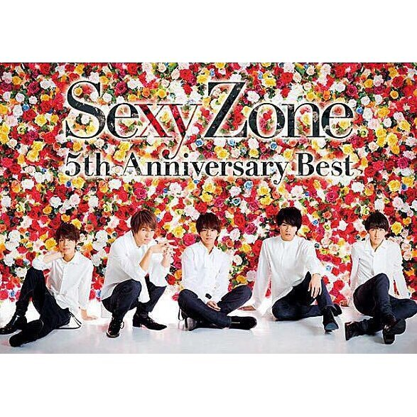 Sexy Zone 5th Anniversary Best [2CD+DVD Limited Edition Type A]