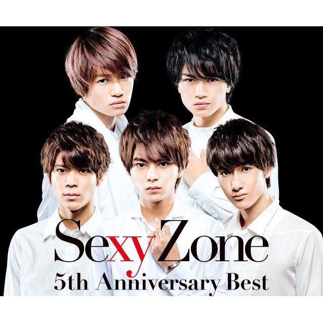 J Pop Sexy Zone 5th Anniversary Best Sexy Zone