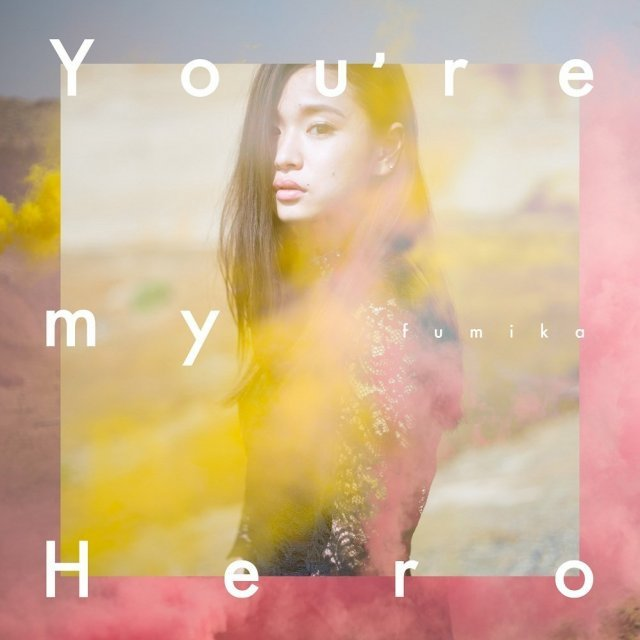 You're My Hero / Fighter [Limited Edition]