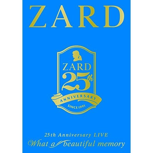 Zard 25th Anniversary Live  - What A Beautiful Memory
