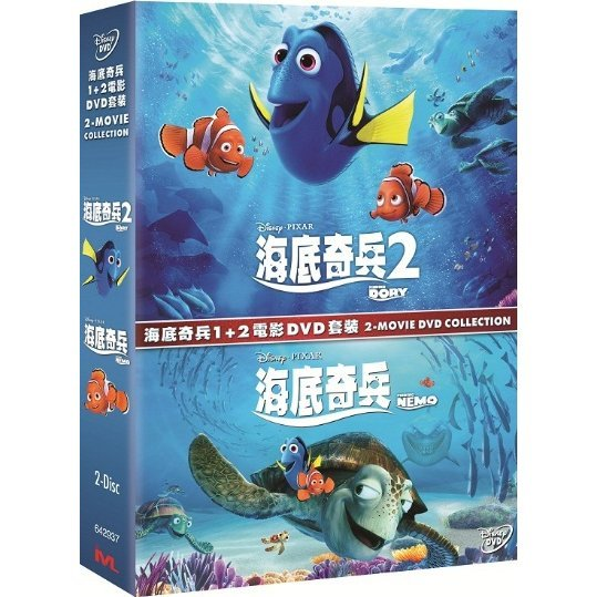 Finding Dory+Finding Nemo (2-Movie Collection)