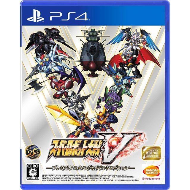 [Game do Mês] - Super Robot Wars Super-robot-wars-v-premium-anime-song-sound-edition-497291.11
