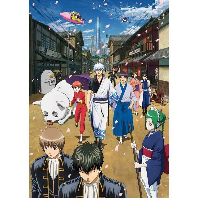 Gintama Blu-ray Box First Volume [Limited Edition]
