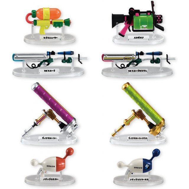 Splatoon Weapon Collection (Set of 8 pieces)