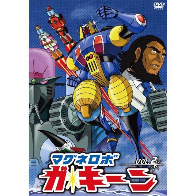 Magne Robo Gakeen Vol.2