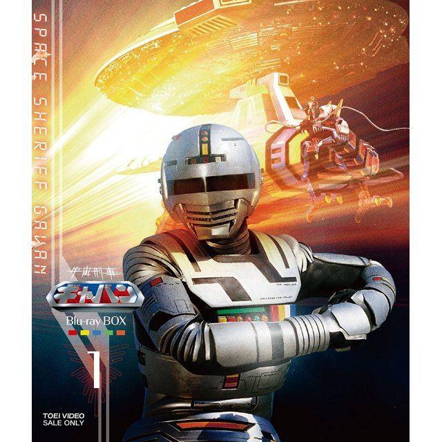 Space Sheriff Gavan Blu-ray Box 1
