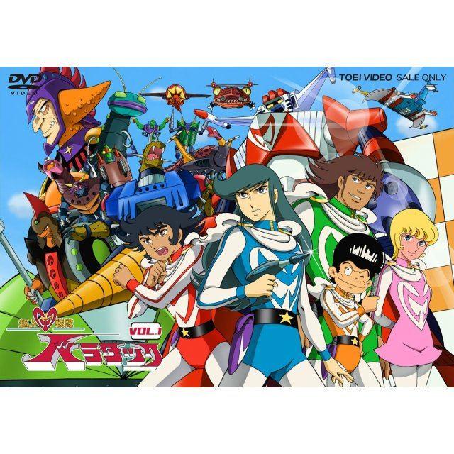 Chojin Sentai Barattack Vol.1