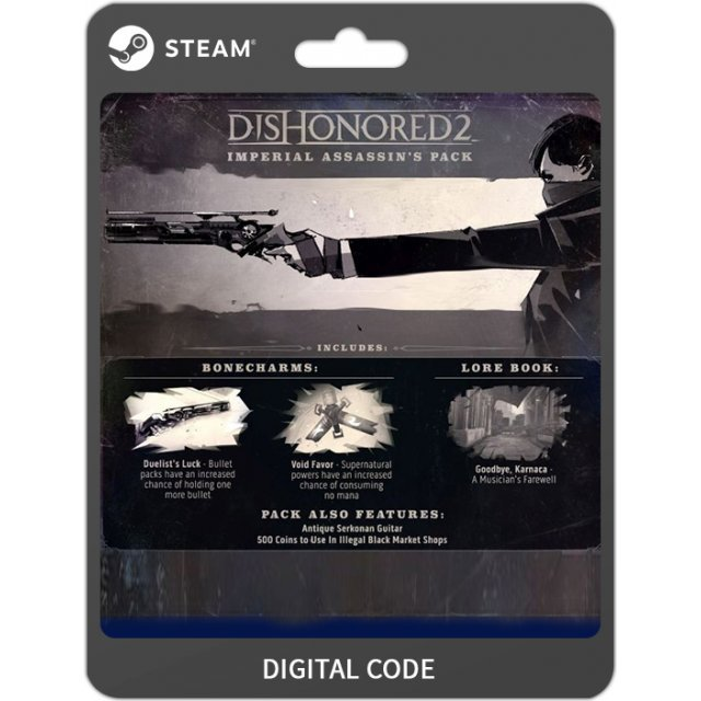 Dishonored 2 - Imperial Assassins [DLC]