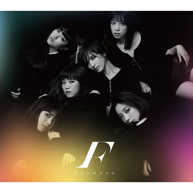 Monochro / Colorful [CD+DVD Limited Edition]