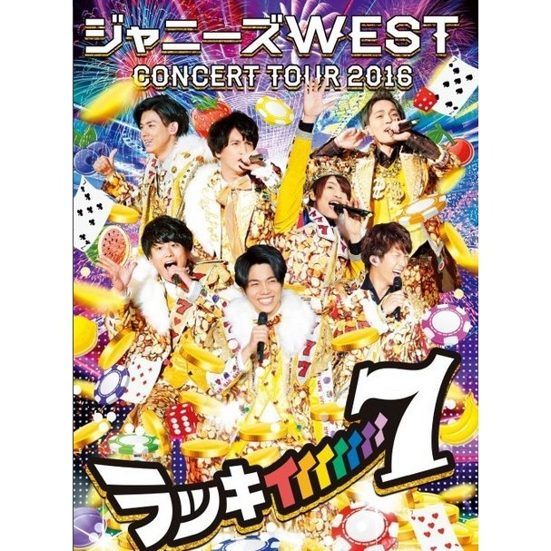 Johnny's West Concert Tour 2016 Lucky 7 [Limited Edition]