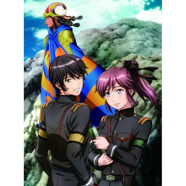 Alderamin On The Sky Vol.4 [Limited Edition]
