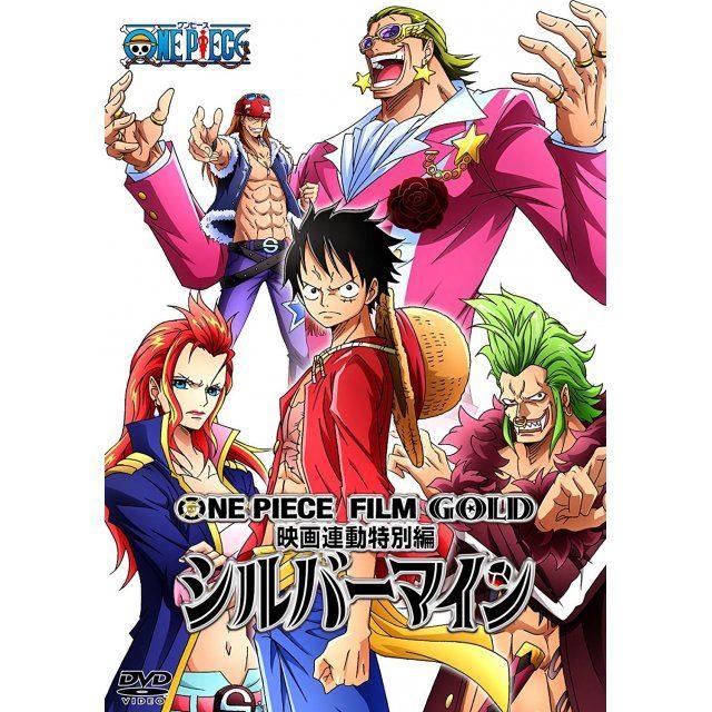 One Piece Silver Mine Arc Ties Into One Piece Film Gold Movie