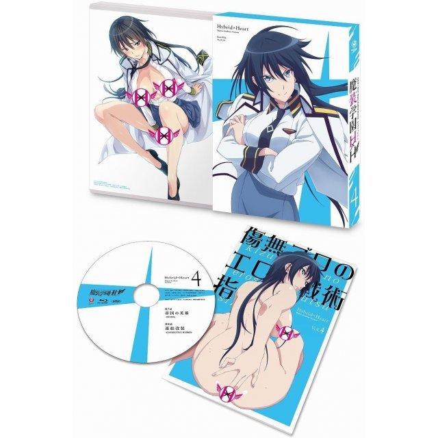 Hybrid X Heart Magic Academy Ataraxia Vol.4 [Limited Edition]