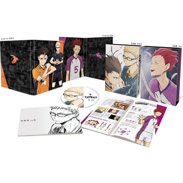 Haikyu Karasuno High School Vs Shiratorizawa Academy Vol.2