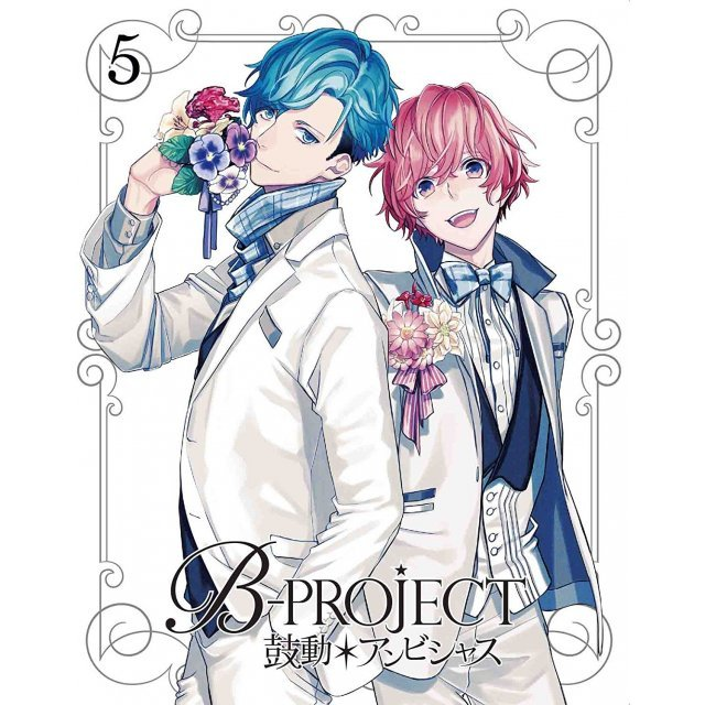 B-Project: Kodo Ambitious Vol.5 [Limited Edition]
