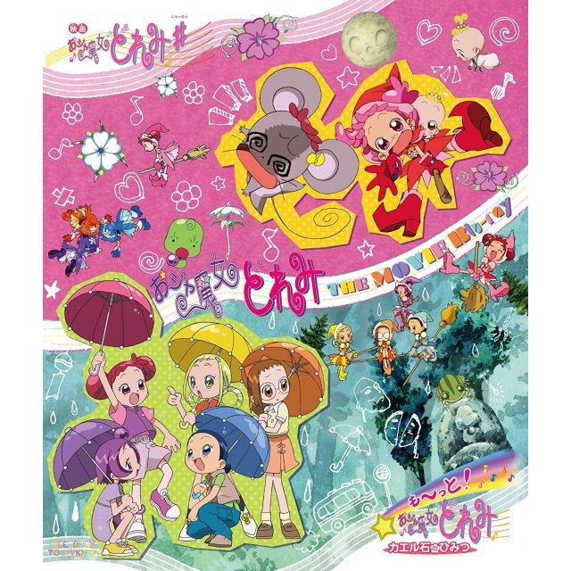 Ojamajo Doremi The Movie