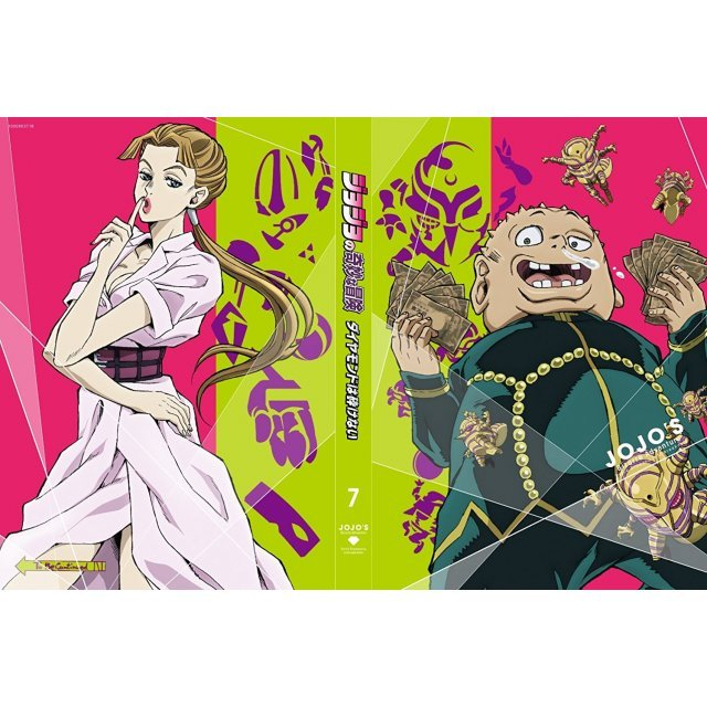JoJo's Bizarre Adventure: Diamond Is Unbreakable Vol.7 [Blu-ray+CD Limited Edition]