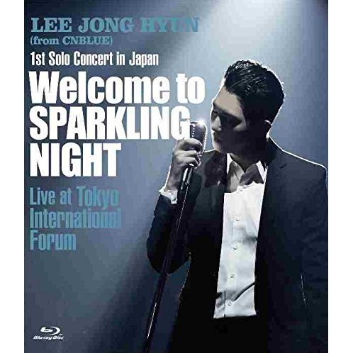 1st Solo Concert In Japan - Welcome To Sparkling Night - Live At Tokyo International Forum