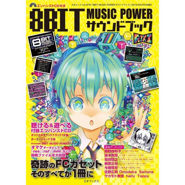 8Bit Music Power Sound Book
