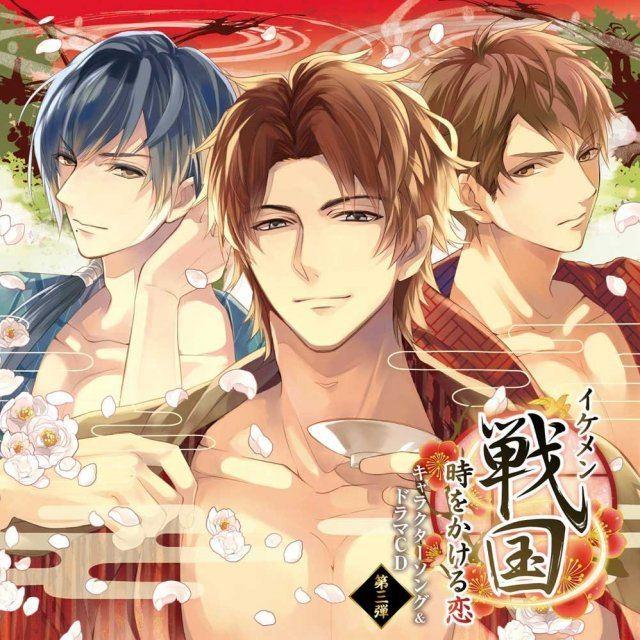 Ikemen Sengoku Toki Wo Kakeru Koi Character Song And Drama Cd 3 Deluxe Edition