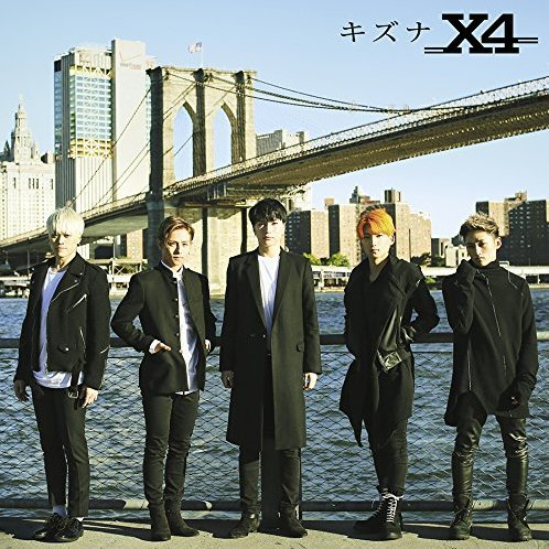 Kizuna [CD+DVD Limited Edition Type A]