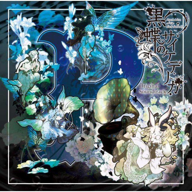 Kokucho No Psychedelica Original Soundtrack