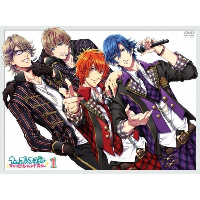 Uta No Prince-sama - Maji Love Legend Star 1 [DVD+CD]