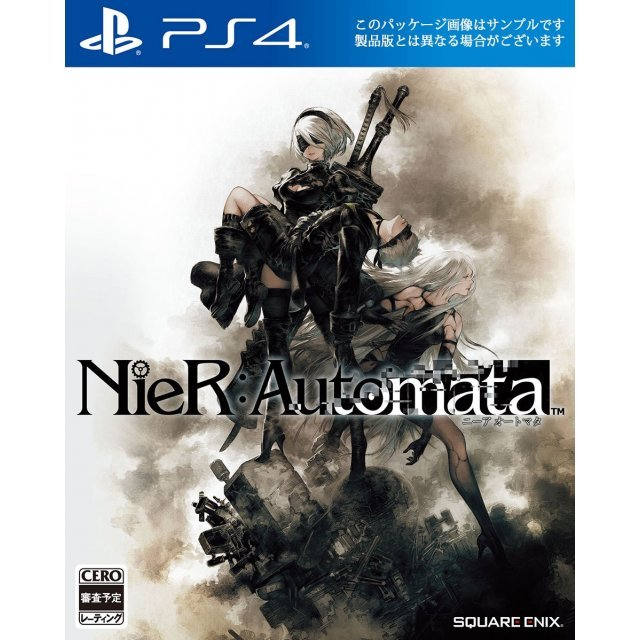 NieR: Automata [Limited Edition] (English & Japanese Subs)