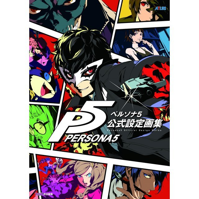 Persona 5 Official Setting Art Book