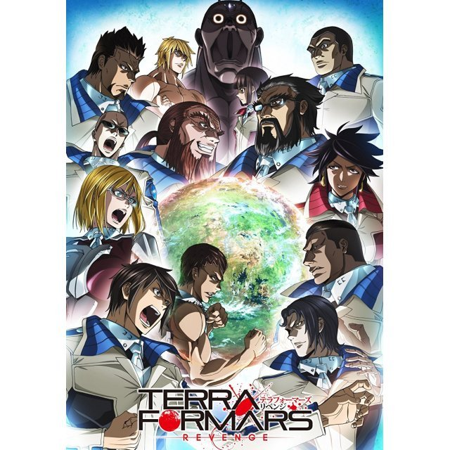 Terra Formars / Terraformars Revenge Vol.7 [Blu-ray+CD Limited Edition]