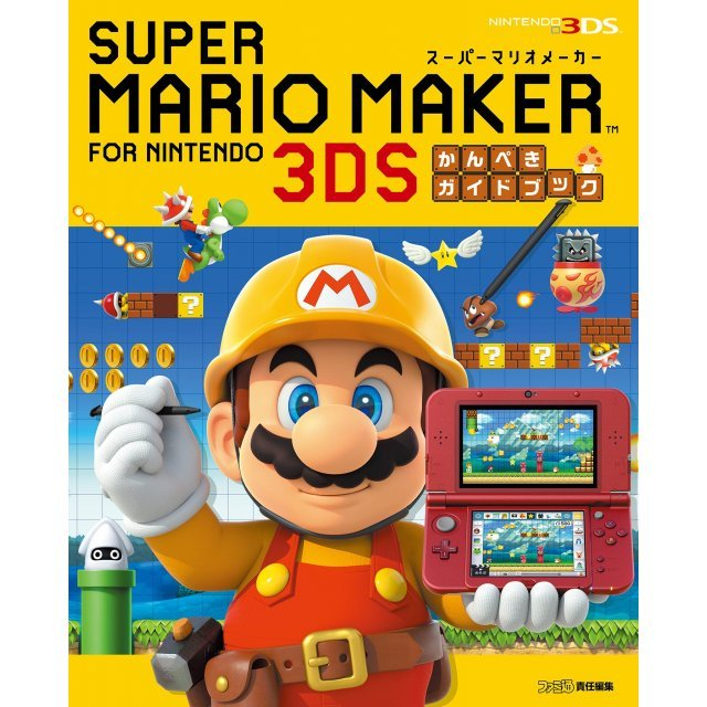 Super Mario Maker for Nintendo 3DS Perfect Guide book
