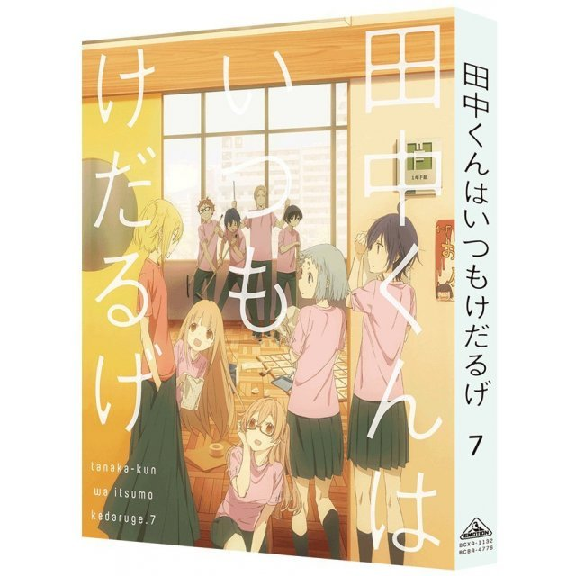 Tanaka-kun Is Always Listless / Tanaka-kun Wa Itsumo Kedaruge 7 [Blu-ray+CD Limited Edition]